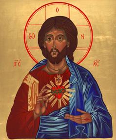sacred_heart_byzantine