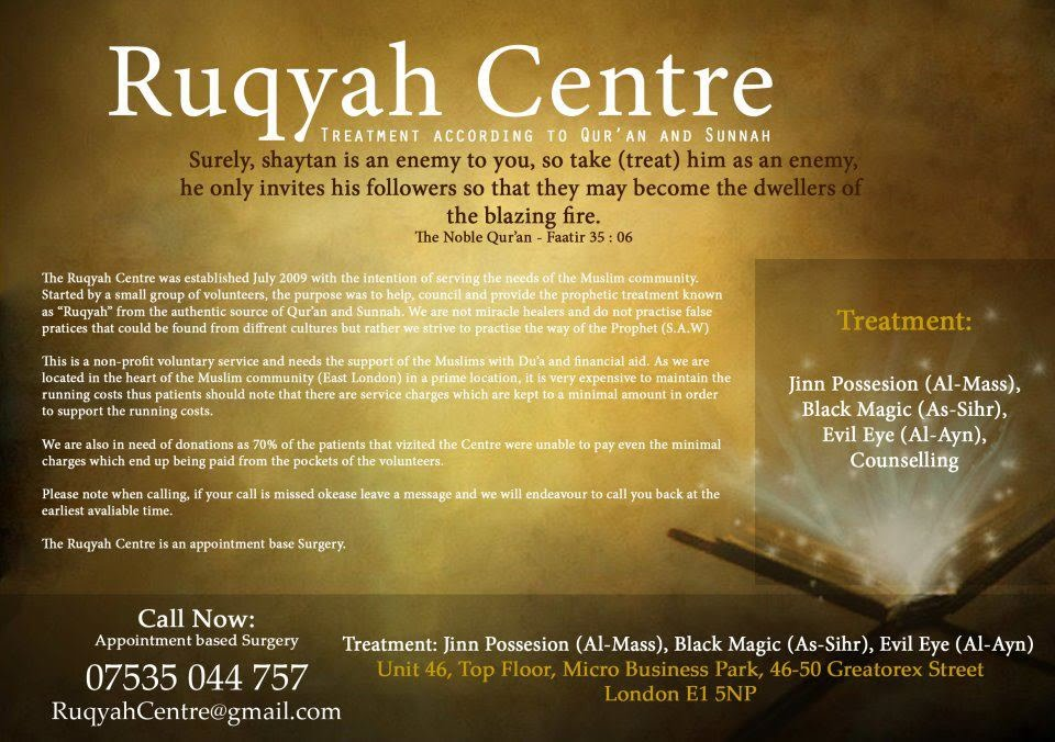 An advert for Ruqyah healing in London